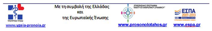 logos_katw_web (2)